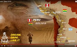 Организаторы Дакара-2018 опубликовали видео маршрута ралли-рейда