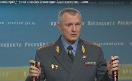 Эксперимент: как выглядят клюшки, которые Шуневич показал Лукашенко