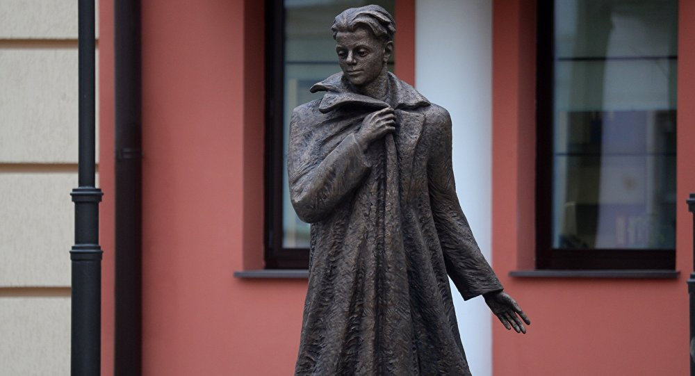Памятник Владимиру Короткевичу